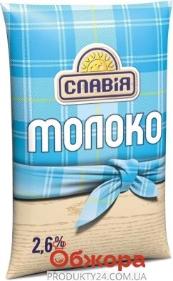 Молоко Славия 2,6% 0.9 л – ИМ «Обжора»
