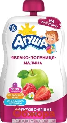 Пюре Агуша 90г яблуко полуниця малина – ІМ «Обжора»