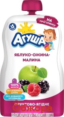 Пюре Агуша 90г яблуко ожина малина – ІМ «Обжора»