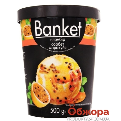 Мороженое Маракуйя Банкет 500 г – ИМ «Обжора»