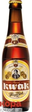 Пиво Kwak 0,33л – ІМ «Обжора»