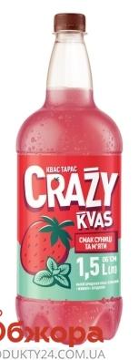 Квас Тарас 1,5л Crazy Kvas смак суниці та м`яти – ІМ «Обжора»