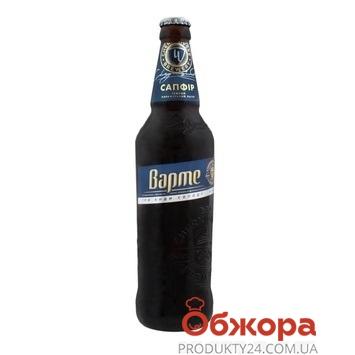 Пиво Чернігівське Варте 0,5л Сапфир – ІМ «Обжора»