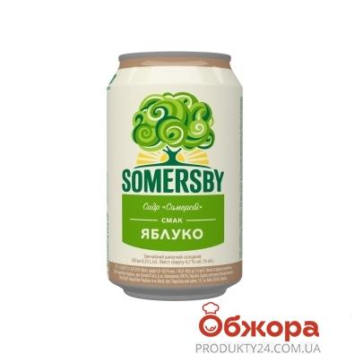 Сидр `Сомерсбі`  0,33л ж/б – ІМ «Обжора»