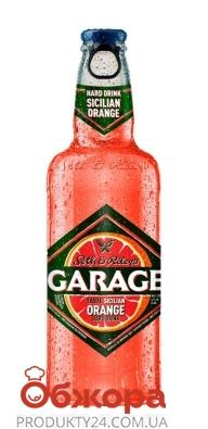 Напій сл/алк `Garage` 0,44л Сицилійський апельсин – ІМ «Обжора»