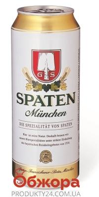 Пиво Munchen Spaten 0,5 л – ИМ «Обжора»
