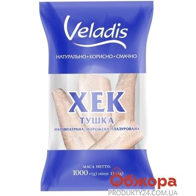 Замороженный хек Veladis 1 кг 300+ фас – ІМ «Обжора»