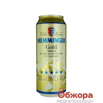 Пиво Memminger Gold 0,5л ж/б – ІМ «Обжора»