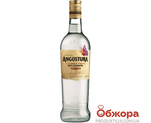 Ром Ангостура (Angostura) Резерва  37.5%  0,7 л – ИМ «Обжора»