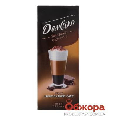 Коктейль Данiссiмо молочний 2,2% зi смаком шоколадного латте0,215г – ІМ «Обжора»