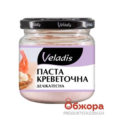 Паста креветочная деликатесная Veladis 150 г – ИМ «Обжора»