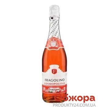 Напій винний Fortinia Фраголіно Cosmopolitan 0,75л Італия – ІМ «Обжора»