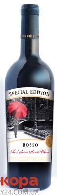 Вино Фр.бульвар SE ROSSO 0,75л червоне н/сол – ІМ «Обжора»