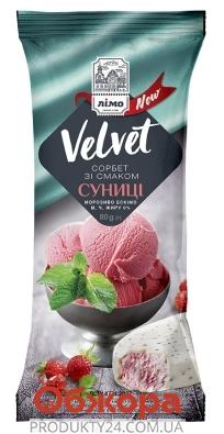 Мороз, Лімо 80г Velvet суниця в конд.гл. Ескімо – ІМ «Обжора»