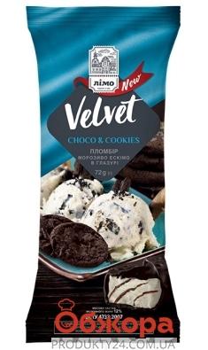 Мороженое-эскимо в шоколадной глазури с кусочками Лимо 72 г Velvet`Choco&Cookies` – ІМ «Обжора»