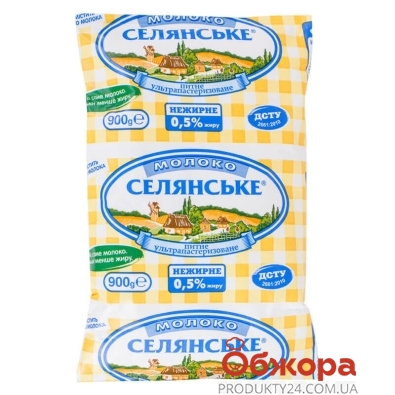 Молоко селянське 0,5% 900гр т/ф – ІМ «Обжора»