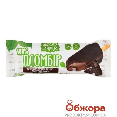Мороз, Б,Б 90г Шокол з шокол соусом Ескімо – ІМ «Обжора»