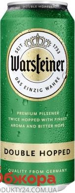 Пиво Warsteiner Double Hopped 0,5 л – ИМ «Обжора»