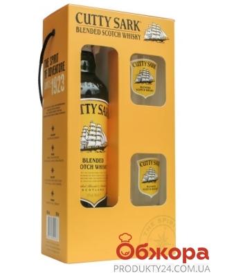 Набор виски+2 бокала Cutty Sark 0,7 л – ИМ «Обжора»