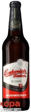 Пиво Будвайзер, тёмное, 0.5 л – ИМ «Обжора»