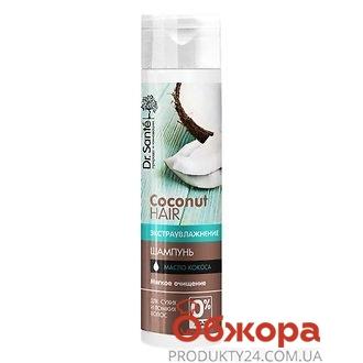 Шампунь Доктор санте (Dr.Sante) Coconut hair, 250 мл – ИМ «Обжора»