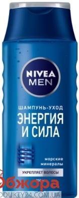 Шампунь Нивея (Nivea) HAIR CARE Против перхоти для мужчин, 250 мл – ИМ «Обжора»