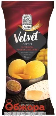 Эскимо Velvet манго-маракуйя в белом шоколадной глазури Лимо 80 г – ИМ «Обжора»