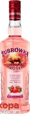 Настоянка Zubrowka 0,5л Rose – ІМ «Обжора»
