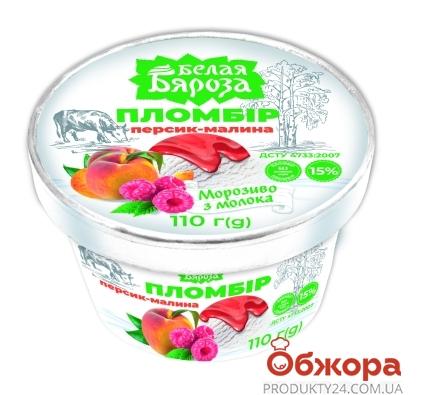 Мороз, Б,Б 110г Плом з ягід джемом персик-малина – ІМ «Обжора»