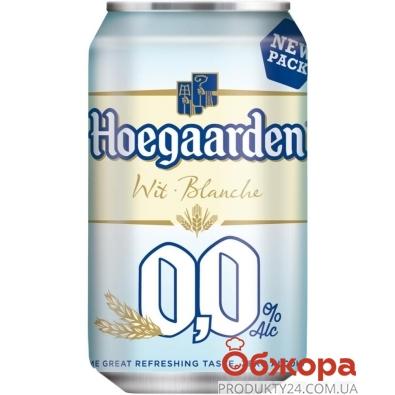 Пиво Hoegaarden 0,33л ж/б White б/а ІМП – ІМ «Обжора»