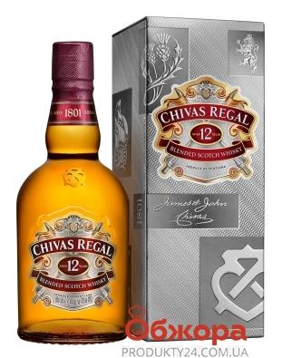 Віскі Chivas Regal 12 років 500 мл кор. – ІМ «Обжора»