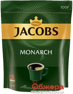 Кофе растворимый Jacobs Monarch 100 г – ІМ «Обжора»