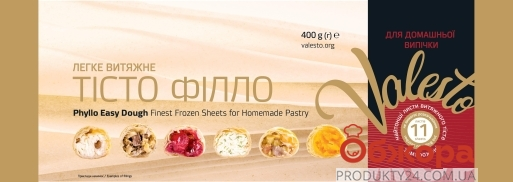 Тесто для дом.выпечки Фило Valesto 0,4 кг – ИМ «Обжора»