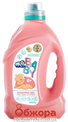 Гель для прання Doctor Wash Baby д/дитячого одягу 2 кг – ІМ «Обжора»