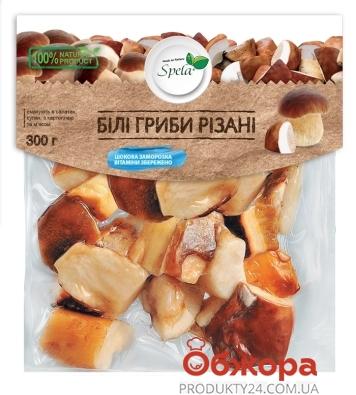 Зам.Овочі Spela 300гр білі гриби різані – ІМ «Обжора»