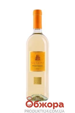 Вино белое сухое Sizarini Пино Гриджио IGT 0,75 л – ІМ «Обжора»