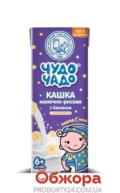 Каша Чудо-Чадо 200г Рисовая молочна з бананом – ІМ «Обжора»