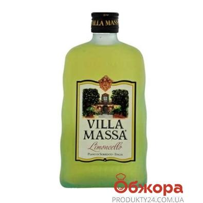 Ликер Вилла Масса Villa Massa Лимончелло 0,5 л – ИМ «Обжора»