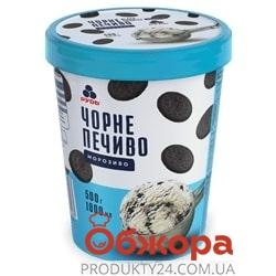 Морозиво Рудь Чорне печиво 500 г – ІМ «Обжора»