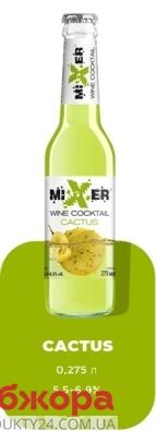 Напиток слабоалкогольный Кактус Mixer 275 мл – ИМ «Обжора»