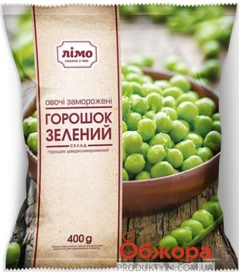 Зам. Овочі Лімо 400 г Горошок зелений – ІМ «Обжора»