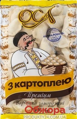 Вареники ОСА 700г з картоплею – ІМ «Обжора»