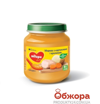 Пюре Milupa 125г Морква з картоплею і кроликом від 6 міс – ІМ «Обжора»