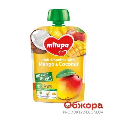 Пюре Milupa 80г яблуко банан манго кокос від 6 міс – ІМ «Обжора»