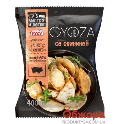 Пельмени со свининой Vici 400 г Gyoza – ИМ «Обжора»