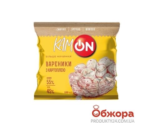 Вареники Kamon 600 г з картоплею – ІМ «Обжора»