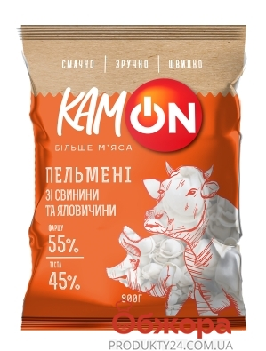 Пельмені Kamon 800 г Cвинина-яловичина – ІМ «Обжора»