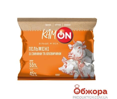 Пельмені Kamon 400 г Cвинина-яловичина – ІМ «Обжора»