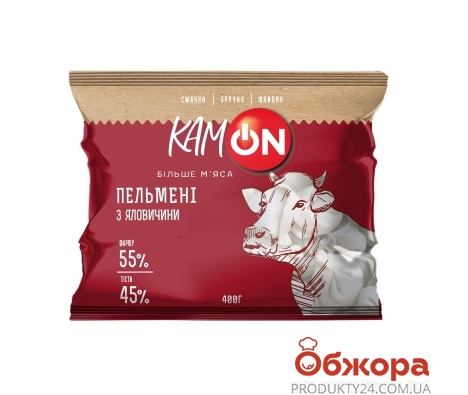 Пельмені Kamon 400 г Яловичина – ІМ «Обжора»