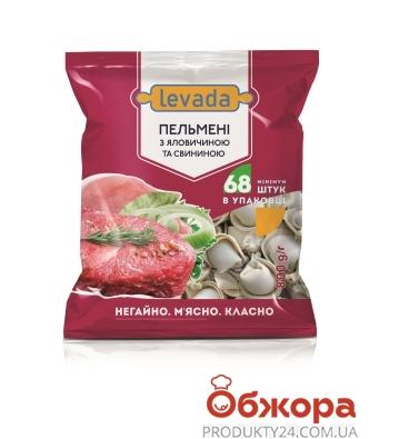 Пельмені Levada 800 г Cвинина-яловичина – ІМ «Обжора»
